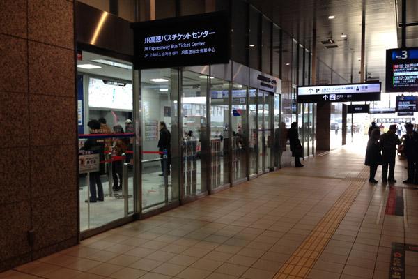 バス 大阪 ターミナル 駅 jr 高速