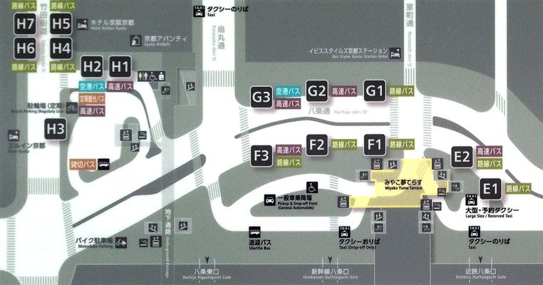 京都 駅 タクシー 乗り場