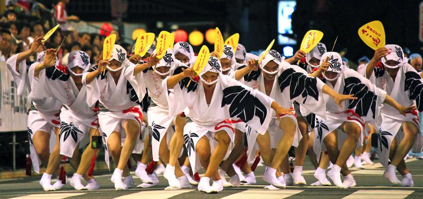 「阿波踊り 男踊り」の画像検索結果